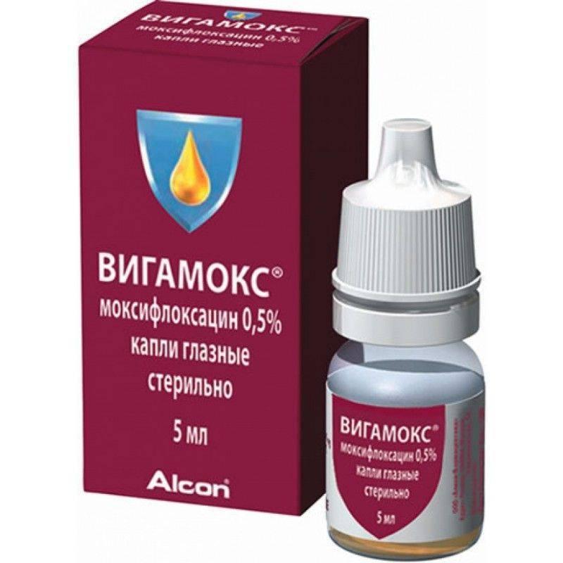 Глазные капли с антибиотиком для детей
