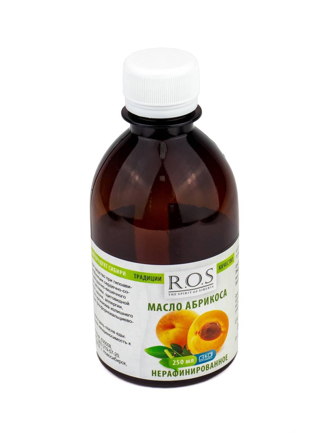 Абрикосовое масло для горла