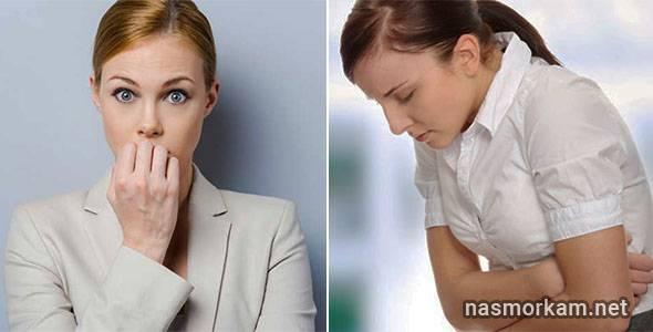 Ночью чешется горло изнутри и хочется кашлять, что делать. чешется горло внутри (зудит в горле) — причины и лечение
