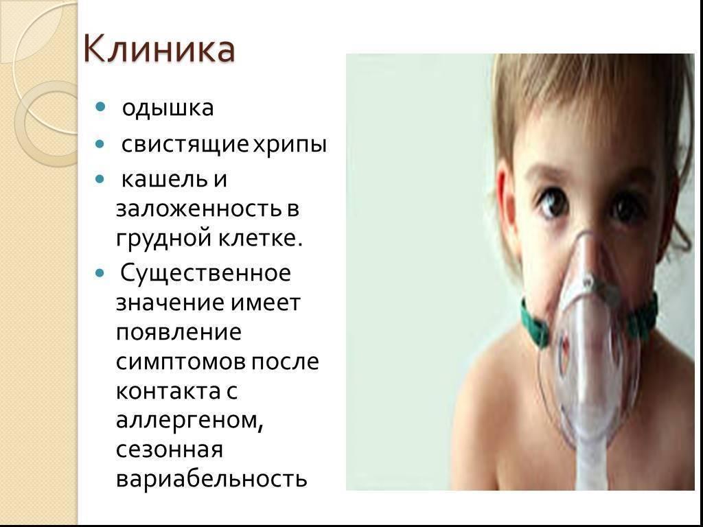 сухой кашель со свистом у взрослого