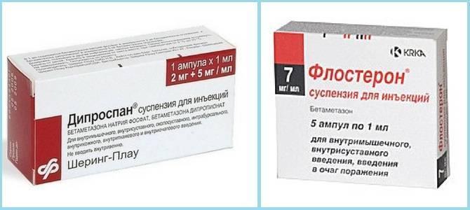 Какие препараты для уколов подходят при псориазе?