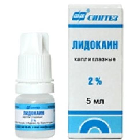 Лидокаина гидрохлорид  (lidocaine hydrochloride)