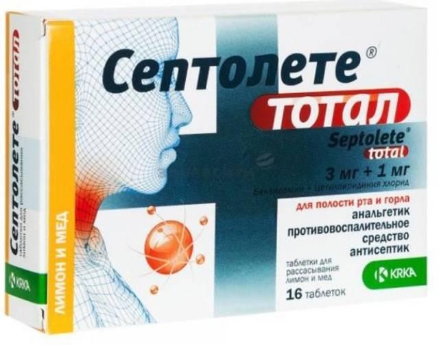 Леденцы для горла для детей, виды, с антисептиком и антибиотиком, показания и противопоказания