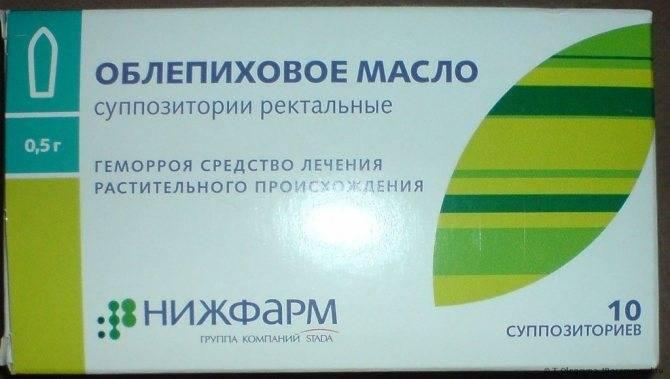масло растительное при геморрое