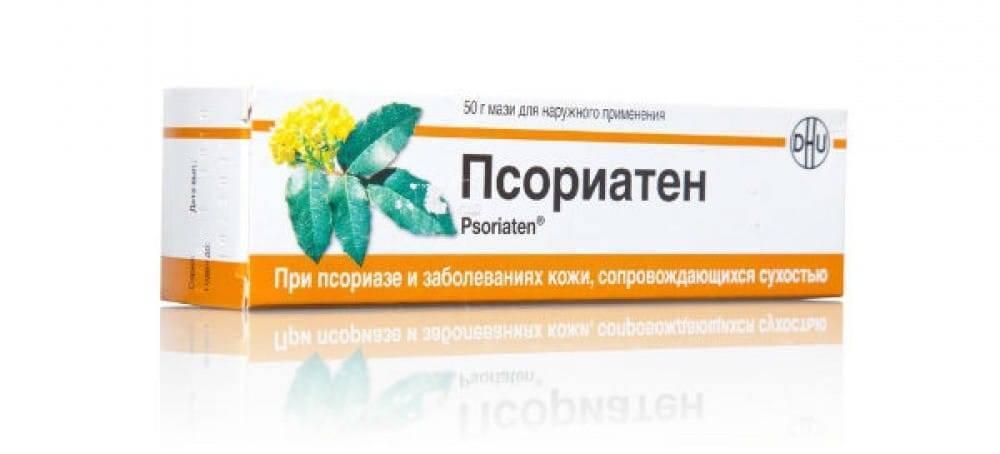 Как действует гомеопатия при псориазе?