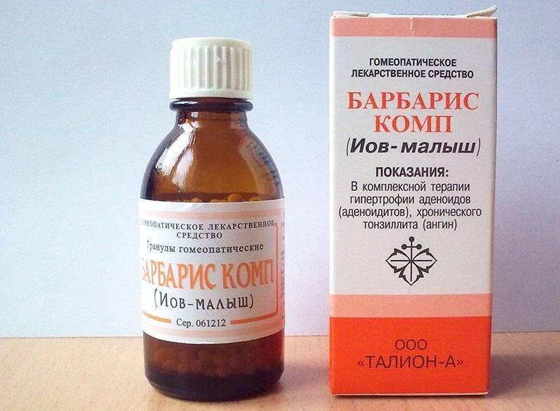 Хронический тонзиллит при беременности [лечение, гомеопатия]