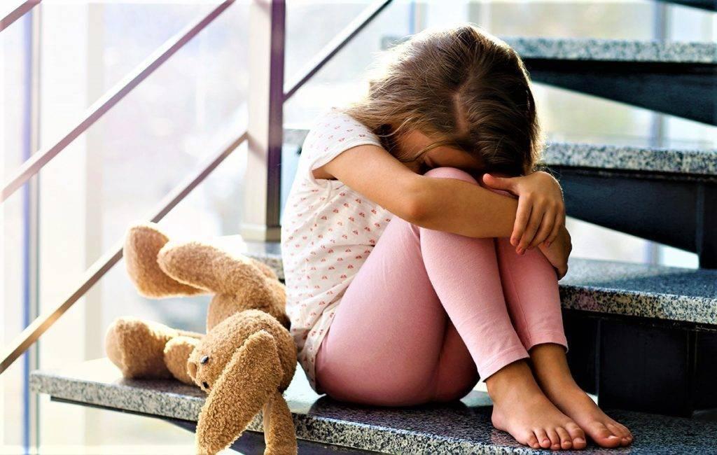 Признаки и лечение детской депрессии