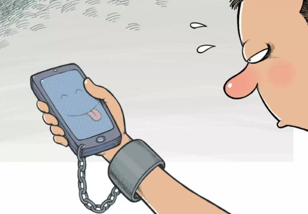 зависимость от телефона у детей