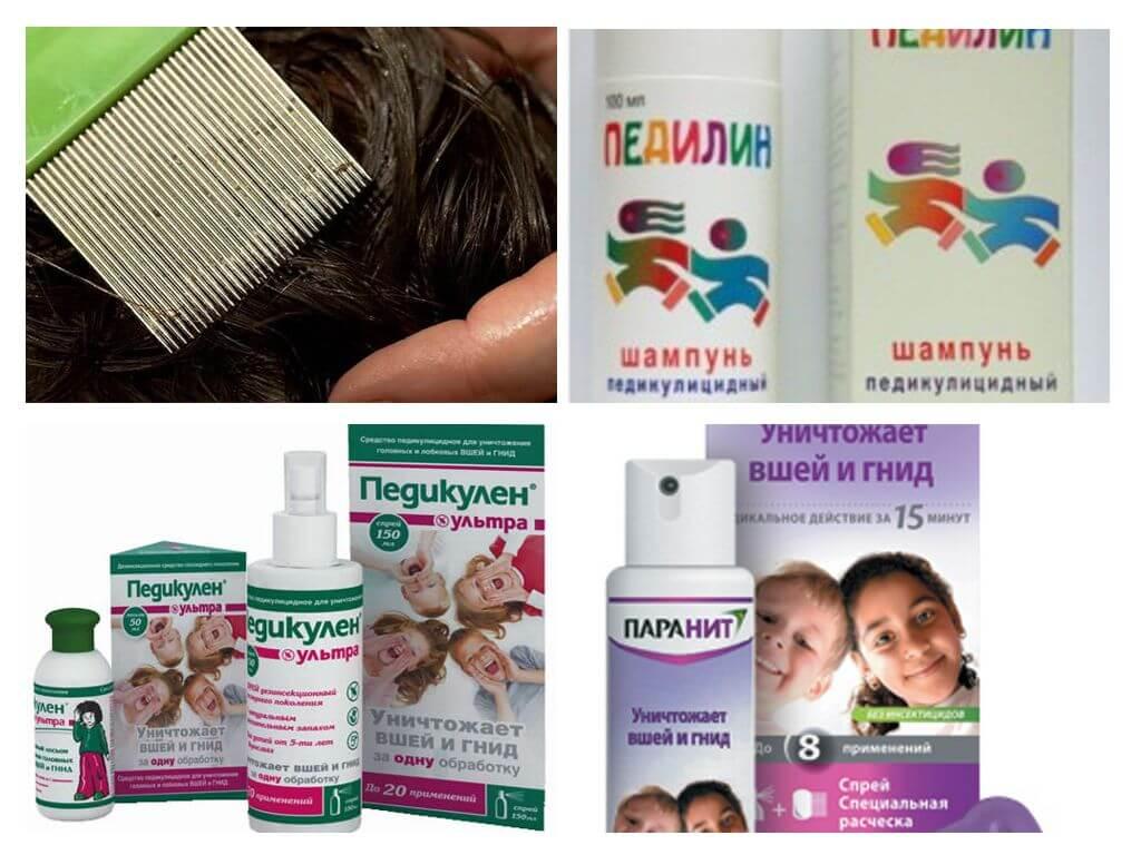 шампунь от педикулеза для детей