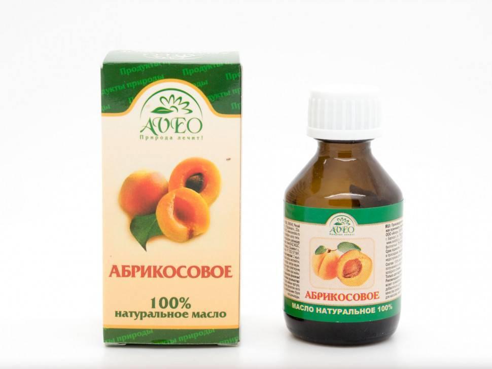 абрикосовое масло для носа