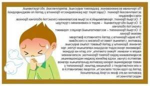 Можно ли гулять с ребенком при насморке зимой или летом, когда прогулки полностью противопоказаны / mama66.ru