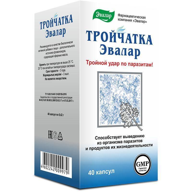 Русская тройчатка от паразитов: эффективность и способы применения