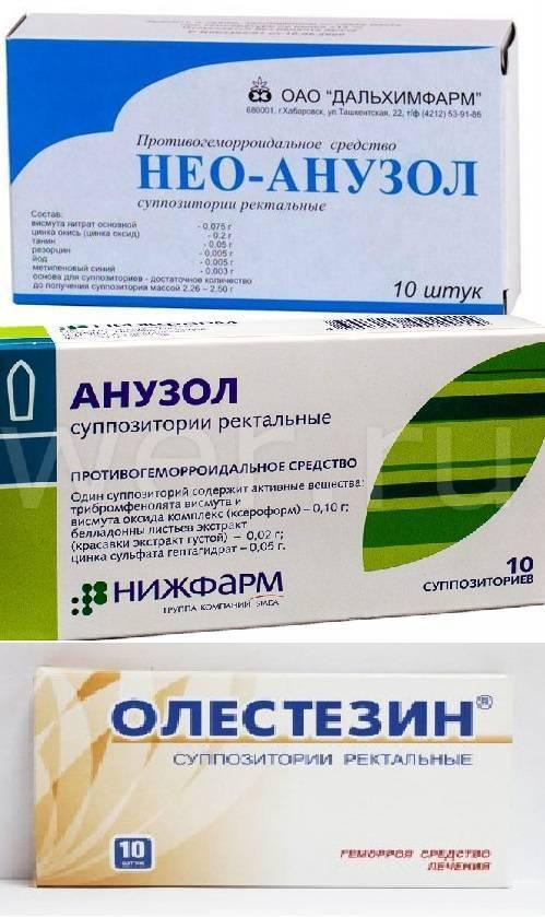 Чем лечить кровоточащий геморрой: препараты и средства для оказания помощи