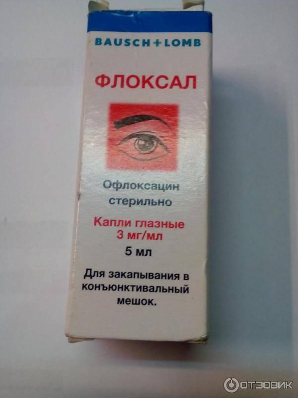 Флоксал глазные капли: инструкция по применению, для детей, новорожденных, таблетки, аналоги