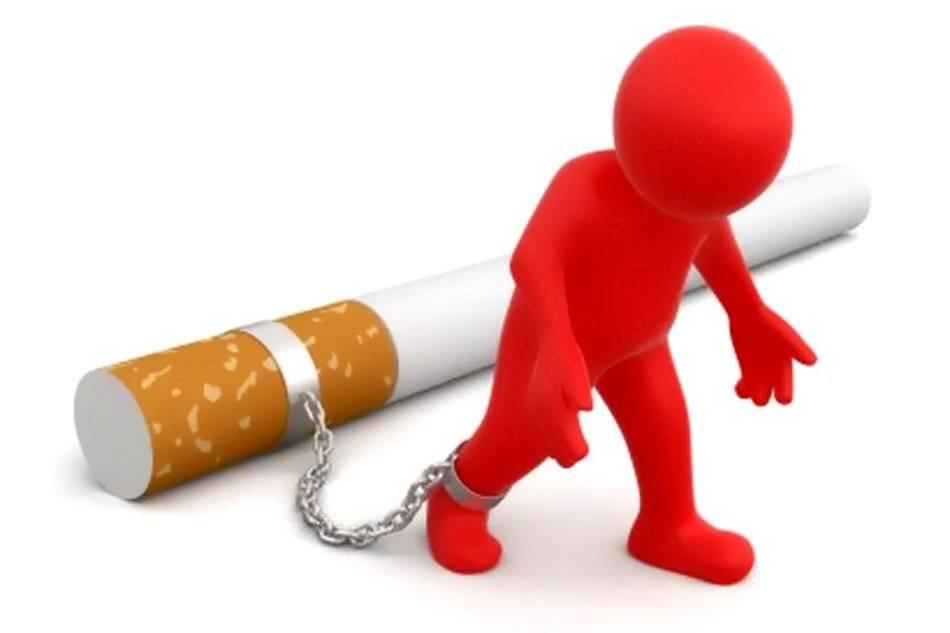 физическая зависимость от никотина
