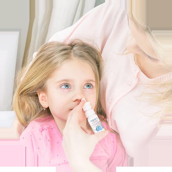 как лечить насморк у ребенка 3 лет