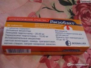 Болит горло но не красное и нет температуры