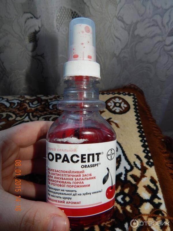 Лечение ангины: антибиотики, полоскание горла, спреи. фото