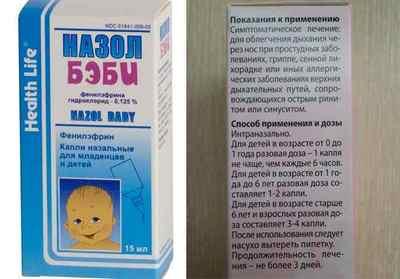 как лечить кашель и насморк у грудного ребенка