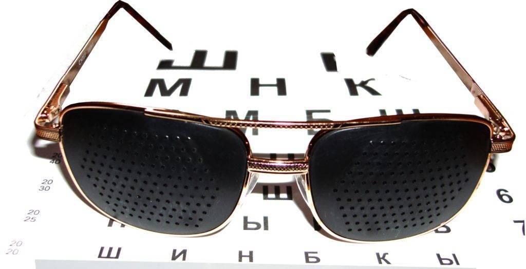 очки для коррекции зрения в дырочку