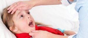 Стоматит горла