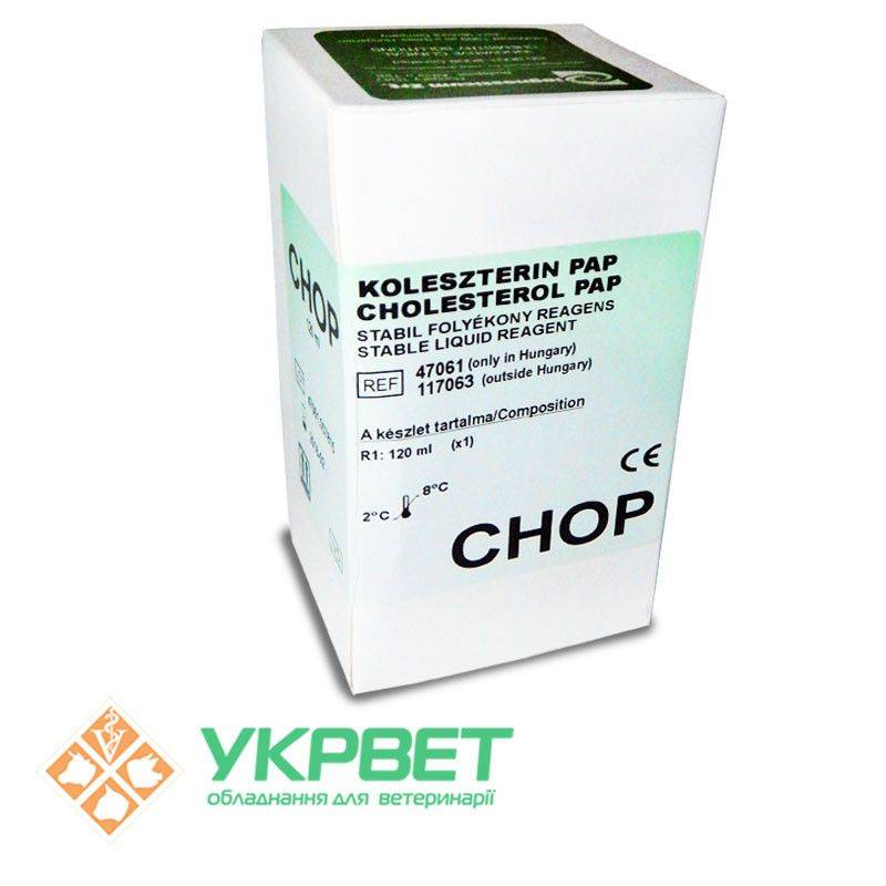 набор реагентов для определения холестерина