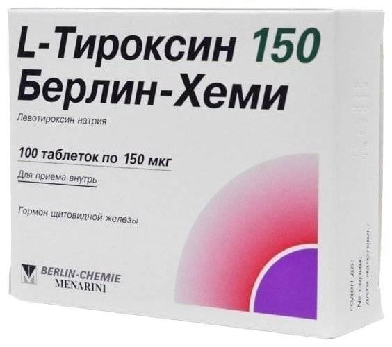 щитовидная железа таблетки для лечения