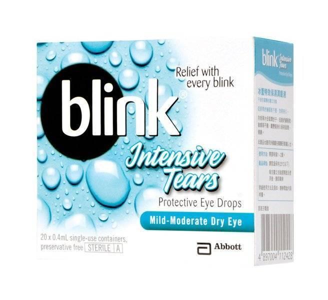 Как и для чего применяются глазные капли блинк интенсив?