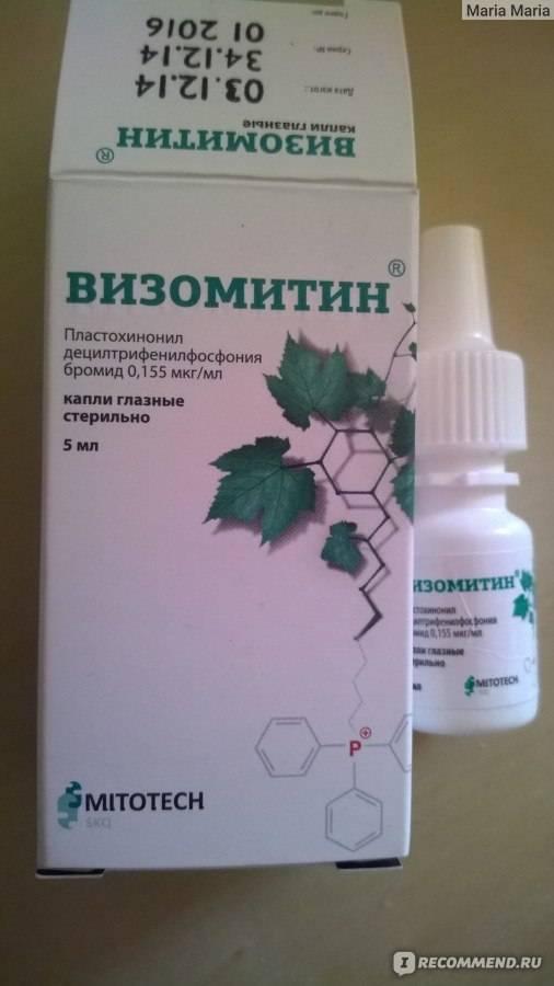Визомитин – капли с инновационным подходом к лечению глазных болезней