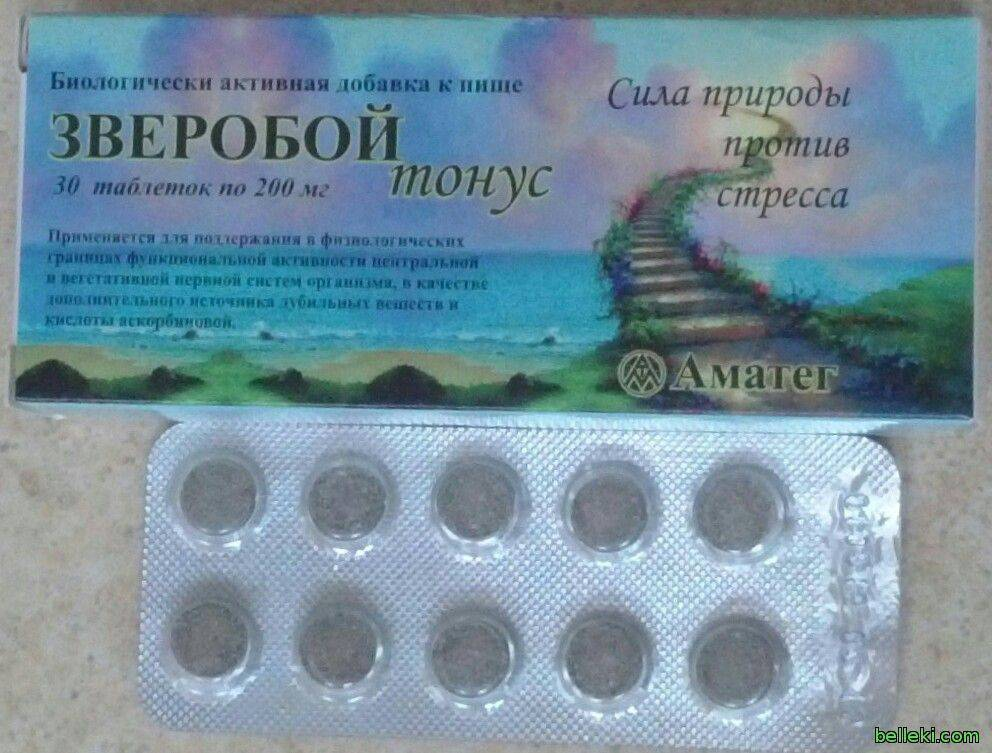 препараты со зверобоем от депрессии