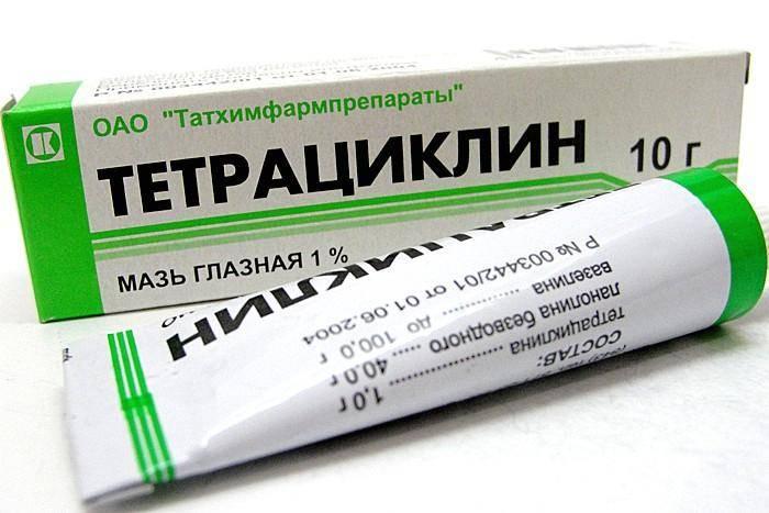 как пользоваться тетрациклиновой мазью для глаз