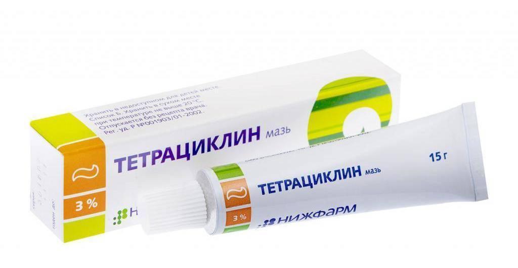 Тетрациклиновая глазная мазь: особенности применения