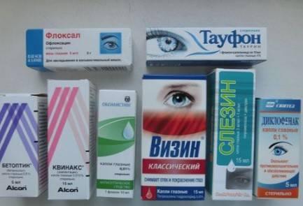 Список эффективных капель для глаз