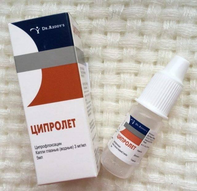 Глазные мази при конъюнктивите: обзор лучших препаратов для взрослых и детей