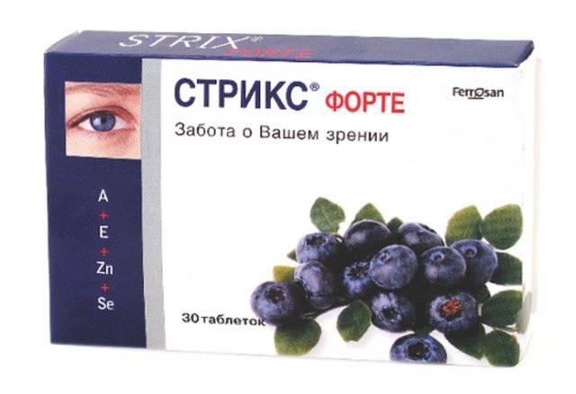 капли при миопии для глаз