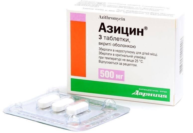 антибиотики при тонзиллите и фарингите