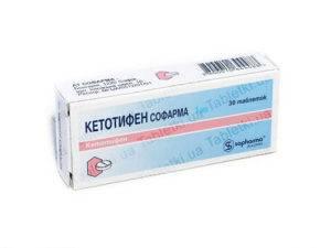 Кетотифен (ketotiphen) для детей. отзывы, инструкция, дозировка, цена