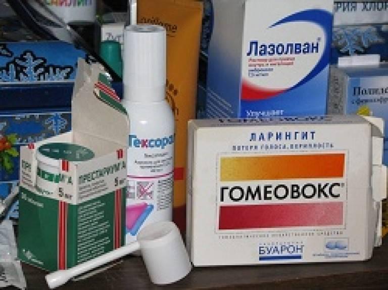 Обзор лучших лекарственных препаратов против ларингита