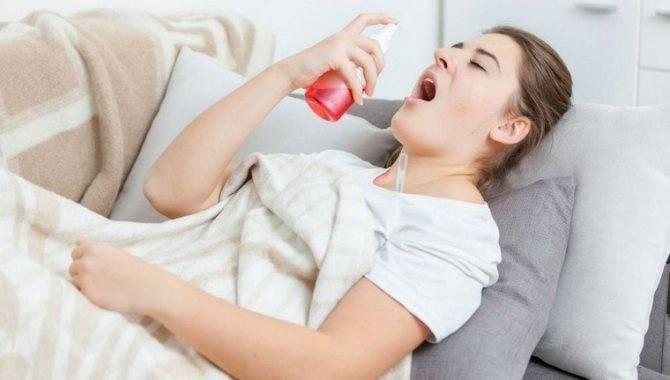 лекарство от осиплости голоса