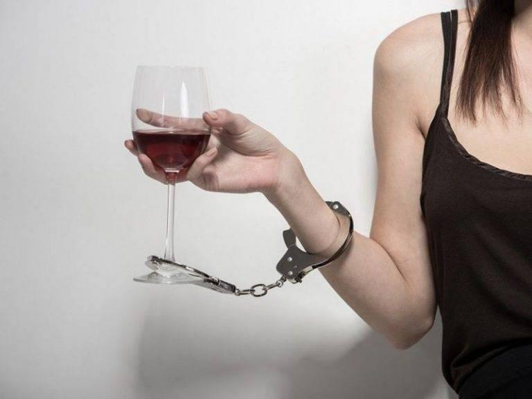 как избавиться от алкогольной зависимости самостоятельно женщине