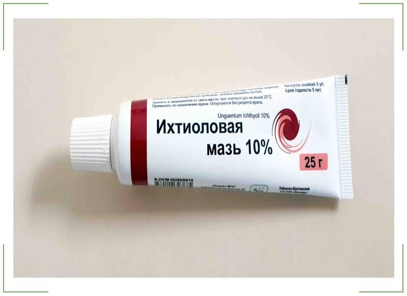 Серная мазь в лечении демодекса: эффективность средства, отзывы и как применять