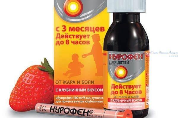 Сироп от боли в горле для детей, взрослых и беременных