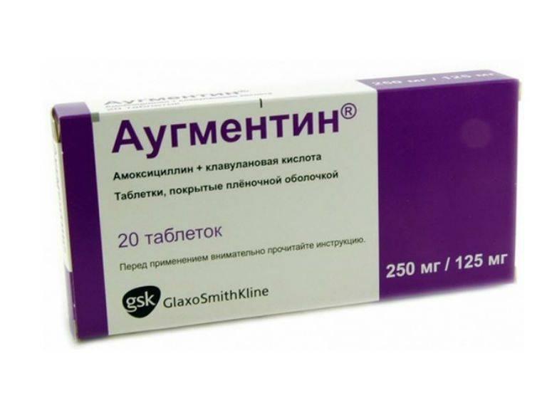 тонзиллит антибиотики