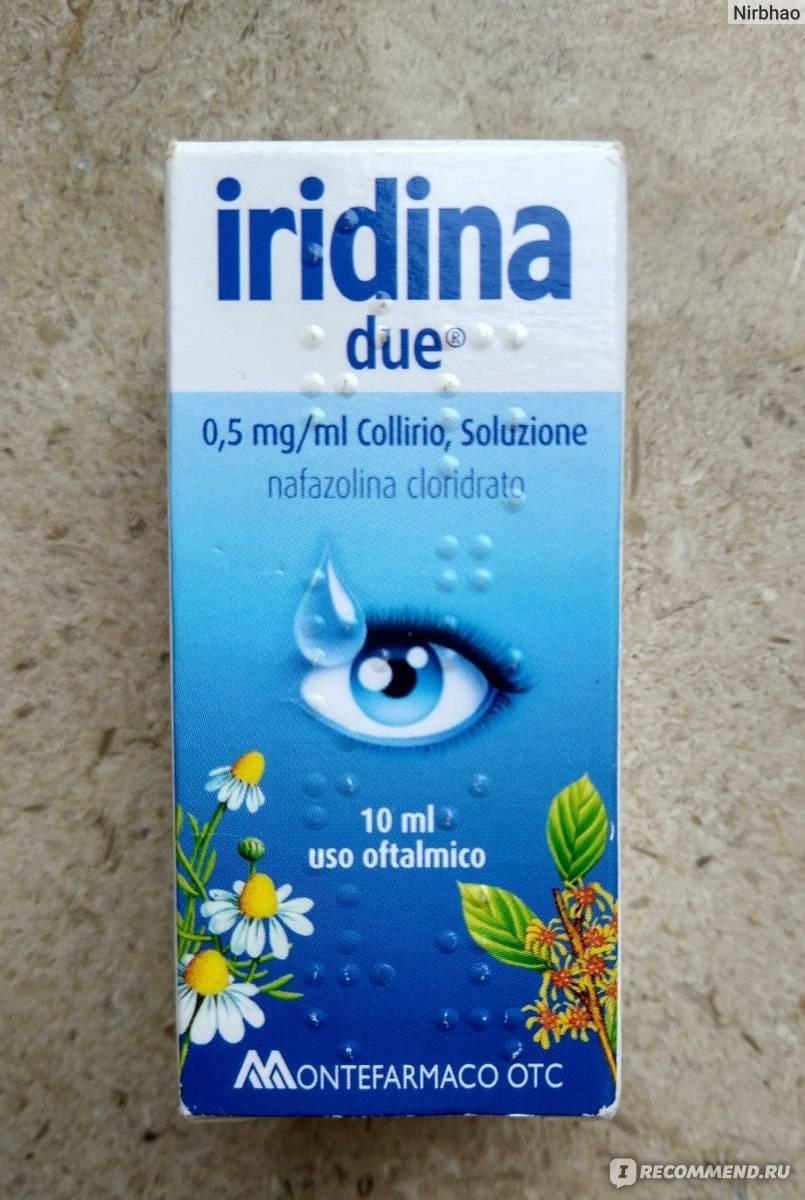 Иридина дуе инструкция для красивых глаз