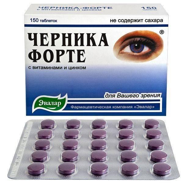 препараты для восстановления зрения