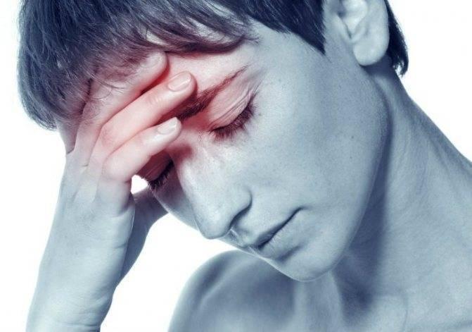 Заложенность носа головная боль без температуры
