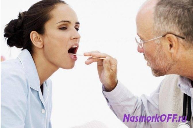 Почему першит в горле: причины и лечение першения в горле