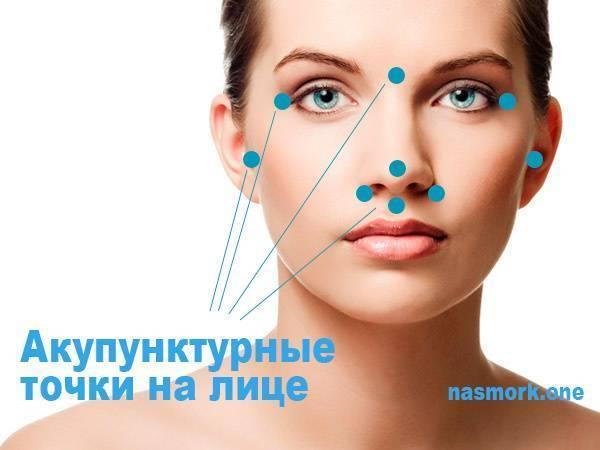 Как избавиться от заложенности носа — массаж семи точек
