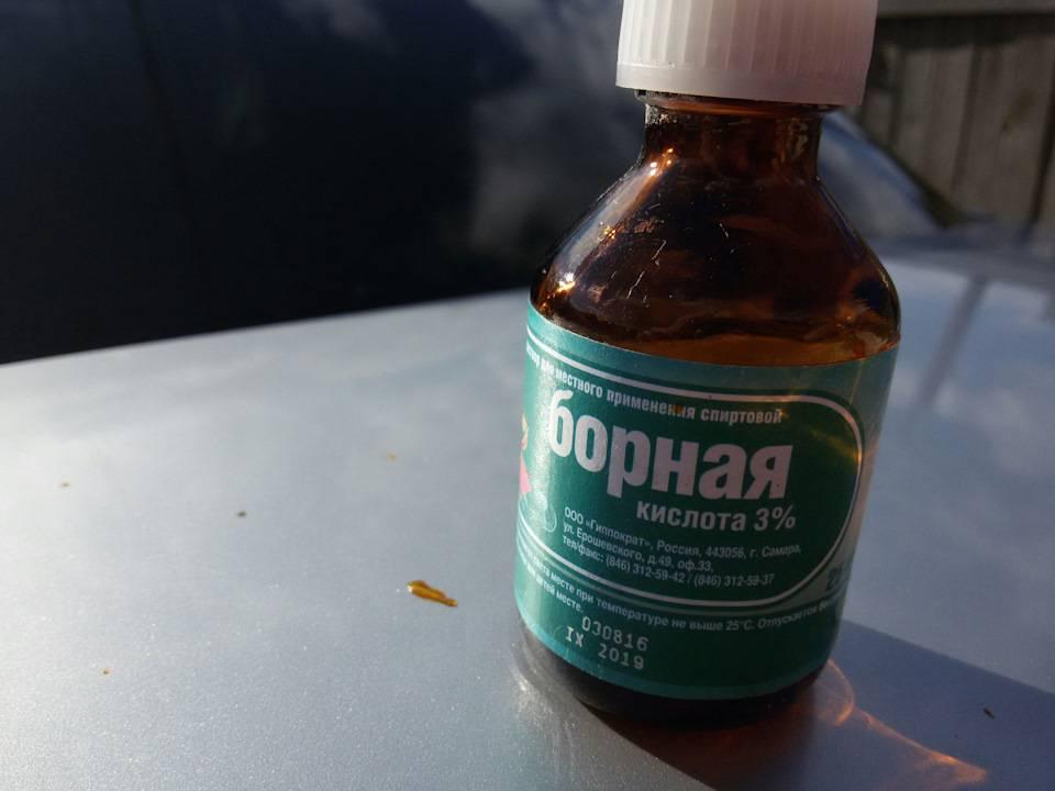 3 эффективных способа лечения ушей детям борной кислотой. инструкция по применению антисептика