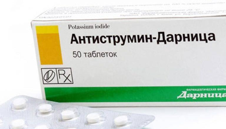 Препараты для лечения щитовидной железы у женщин